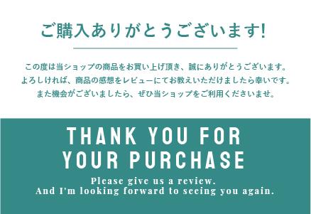 メッセージカード1(はがきサイズ)